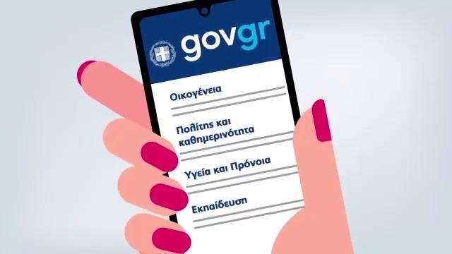 Görögország – segítség!!!
